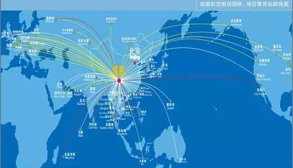 成都航空枢纽国际,地区客货运航线图