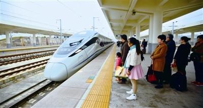 高铁:让资阳市民出行更加快捷